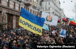 """""""Марш за импичмент"""" в центре Киева, 17 декабря 2017 года"""