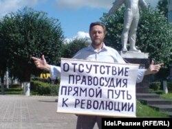 """Активист """"Артподготовки"""" из Чебоксар Вячеслав Рыбаков"""