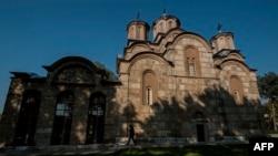 Manastiri i Graçanicës, që është i mbrojtur nga UNESCO-ja. Fotografi nga arkivi.