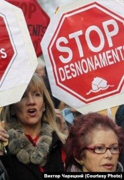 """Плакат """"Стоп выселению!"""" на одном из митингов"""