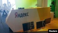 Під час обшуку в київському офісі «Яндекса», 29 травня 2017 року