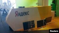 В офисе российской интернет-компании «Яндекс». Киев, 29 мая 2017 года.