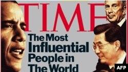 Таасирдүү «Тайм» журналынын биринчи саны 1923-жылдын 2-мартында жарык көргөн.
