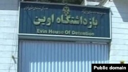 Iran-- Tehran, undated photo of Evin Prison , located in northwestern Tehran.