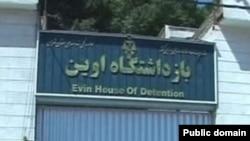 ۱۲ زندانی بند ۳۵۰ اوين در اعتراض به مرگ هاله سحابی و هدی صابر دست به اعتصاب غذا زده اند.