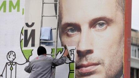 Смена предвыборных плакатов в Киеве