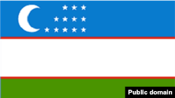Государственный флаг Узбекистана.