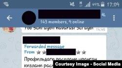Сообщение, написанное пользователем Telegram.