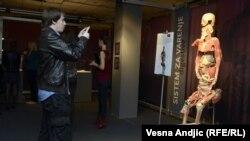 "Izložba ""Razotkrivanje tela"" u Beogradu, oktobar 2012."