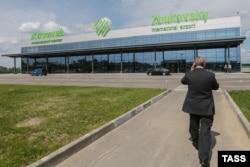 "Фурудгоҳи ""Жуковский""-и Маскав"