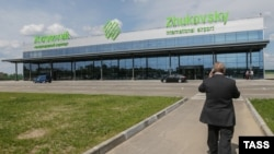 Tajikistan maintains that Zhukovsky is Moscow's fourth international airport.
