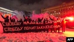 Акція російських опозиціонерів із вимогою звільнити з російських тюрем політв'язнів та українську льотчицю Надію Савченко. Москва, 26 січня 2015 року