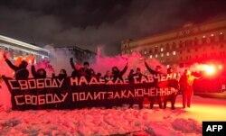 Акція протесту у центрі Москви. Січень 2015 року