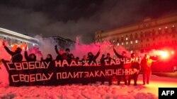 """Акция """"Свободу Надежде Савченко"""""""