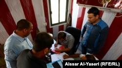 دفتر ثبت نام از نیروهای داوطلب در نجف، برای مقابله با شبه نظامیان داعش