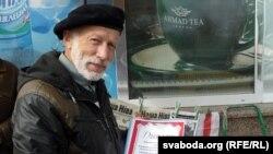 Барыс Хамайда атрымаў дыплём ад віцебскіх «бажаўцаў».