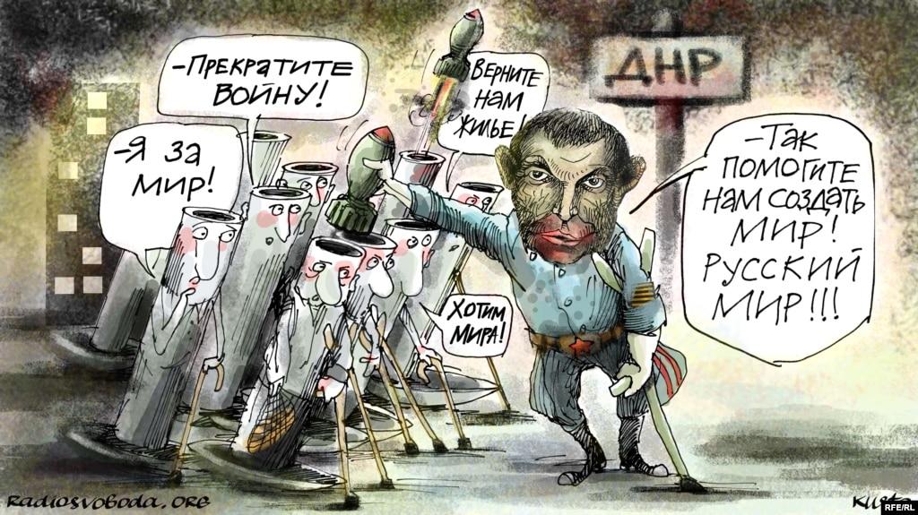 Ни одна страна Вышеградской четверки не будет предлагать отмену антироссийских санкций, - премьер Польши Шидло - Цензор.НЕТ 3326