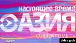 Current Time Asia logo (screenshot)