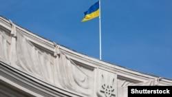 Будівля МЗС України (©Shutterstock)