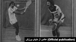 کامبیز درفشی جوان(راست) و منصور بهرامی؛ عکس از دنیای ورزش