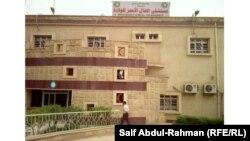 واجهة مستشفى الهلال الأحمر في الكوت