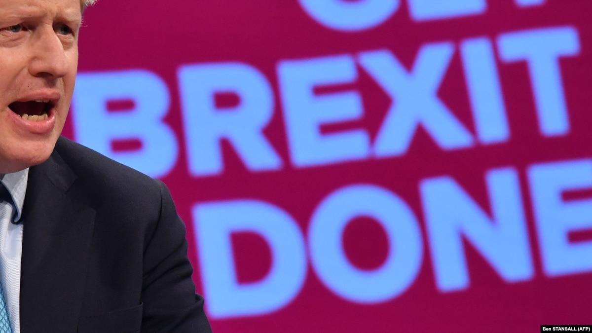 Британский премьер подписал соглашение о Brexit