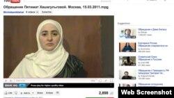 Мы уже рассказывали о видеообращении видеообращении жены Иссы Пятимат Хашагульговой, которое теперь уже удалено с youtube.com