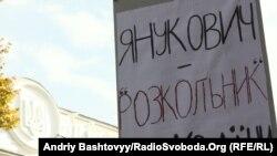 Proteste în fața Parlamentului de la Kiev