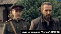 """Кадр из сериала """"Пепел"""""""