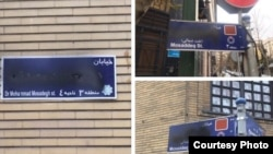 Mosadegh Ave. signs in Tehran, Iran vandalized.