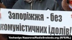 Історики заявляють про порушення закону про декомунізацію (фото ілюстративне)