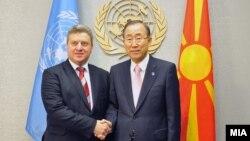 Средба на претседателот Ѓорге Иванов со Генералниот секретар на ОН Бан Ки-мун во Њујорк.