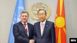 Архивска фотографија: Средба на претседателот Ѓорге Иванов со Генералниот секретар на ОН Бан Ки-мун.