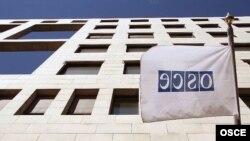 Флаг ОБСЕ у штаб-квартиры этой организации в Вене.
