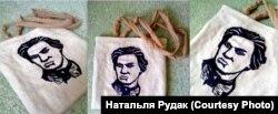 Аўтар Натальля Рудак