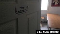 Prostorije u Centru za azil u Krnjači
