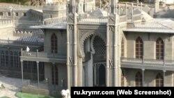 Макет Воронцовского дворца в Бахчисарайском парке миниатюр
