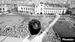 Երևան, 23-ը օգոստոսի, 1990թ․