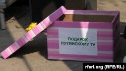 """Один из митингов у телецентра """"Останкино"""" против цензуры на российском телевидении"""