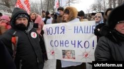Мітинг біля Качанівської колонії під час приїзду медкомісії, Харків, 14 лютого 2012