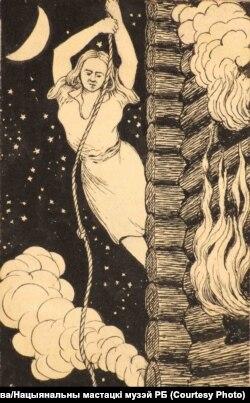 Я. Драздовіч. Геройства Доні Зашчаслаўны на вежы Празора. 1924 год