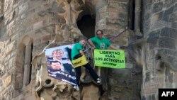 """Акция в поддержку активистов """"Гринпис"""" в Барселоне"""