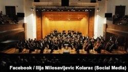 Muzička dvorana Zadužbine Ilije Milosavljevića Kolarca, Beograd