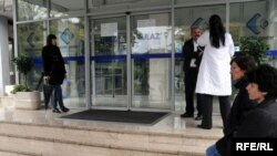 Ulaz u Klinički centar Crne Gore