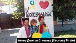 Мешканці Кропивницького під час відзначення Дня міста, 17 вересня 2016 року