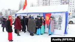 Уфадагы Нәүрүз бәйрәмендә кыргызлар чатыры