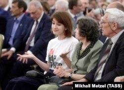 Дочь и родители Николая Луганского на церемонии вручения государственных наград в Кремле 12 июня 2019 г.