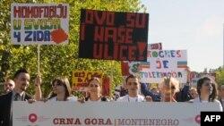 Prva Parada ponosa u Podgorici