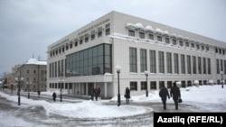 Пропагандистлар семинарлары уза торган бу бинаны 1992 елда Татарстан Фәннәр академиясе карамагына бирделәр
