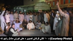 Family members and civil society representatives staged a protest on May 21 to condemn Farishta's murder.